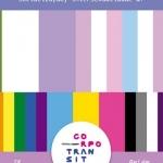 Corpo Transitivo lança segunda edição de fanzine sobre diversidade sexual e de gênero